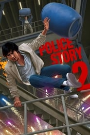 View Police Story 2 (1988) Movie poster on Ganool
