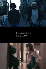 Thanks & Sorry series tv