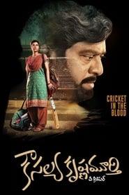 Kousalya Krishnamurthy series tv