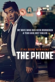 View The Phone (2015) Movie poster on Ganool