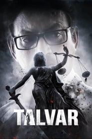 View Talvar (2015) Movie poster on cokeandpopcorn