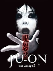 Ju-on: The Grudge 2 FULL MOVIE