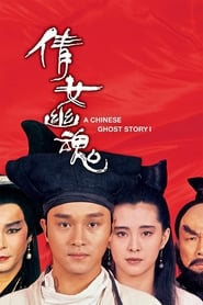 View A Chinese Ghost Story (1987) Movie poster on Ganool
