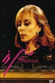 Fayrouz live in Dubai series tv