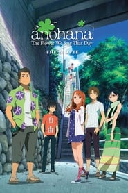 View anohana: The Flower We Saw That Day - The Movie (2013) Movie poster on Ganool