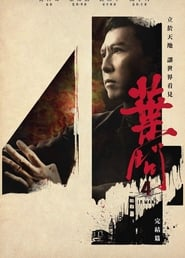 Ip Man 4 series tv