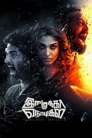 View Imaikkaa Nodigal (2018) Movie poster on cokeandpopcorn.click