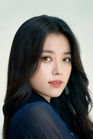 Han Hyo-joo Illang: The Wolf Brigade