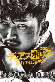 View Dias Police: Dirty Yellow Boys (2016) Movie poster on Ganool