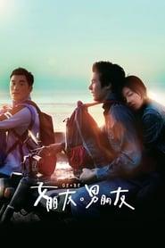 View Girlfriend Boyfriend (2012) Movie poster on cokeandpopcorn