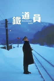 Railroad Man (1999) Movie poster on Ganool