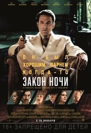 Poster Movie Live by Night 2016