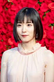 Yuuka Hirose