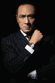 Francis Ng Line Walker 2: Invisible Spy