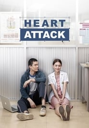 View Heart Attack (2015) Movie poster on Ganool