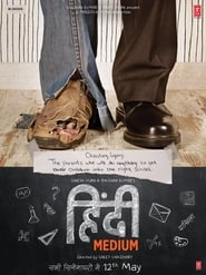 Poster Movie Hindi Medium 2017