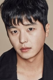 Yeon Woo-jin The Princess and the Matchmaker