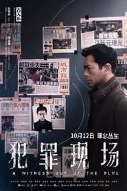 View A Witness Out of the Blue (2019) Movie poster on 123movies