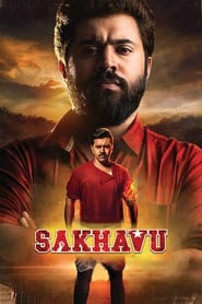 Sakhavu