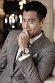 Eddie Peng Hidden Man