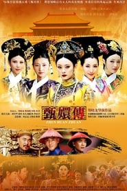 Serie streaming | voir Empresses In The Palace en streaming | HD-serie