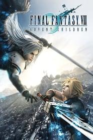 Final Fantasy VII: Advent Children FULL MOVIE