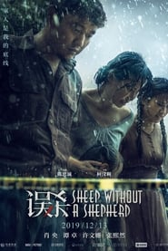 View Sheep Without a Shepherd (2019) Movie poster on Fmovies