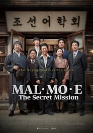 View MAL·MO·E: The Secret Mission (2019) Movie poster on 123putlockers