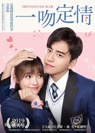 View Fall in Love at First Kiss (2019) Movie poster on Ganool