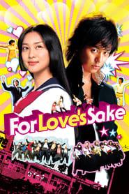 View For Love's Sake (2012) Movie poster on Ganool