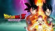 Dragon Ball Z - La Résurrection de 'F' wallpaper