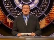 Voir Épisode 8 en streaming VF sur StreamizSeries.com | Serie streaming