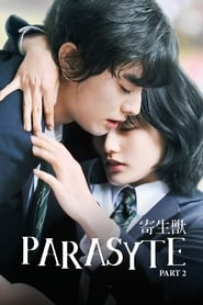 View Parasyte: Part 2 (2015) Movie poster on 123movies