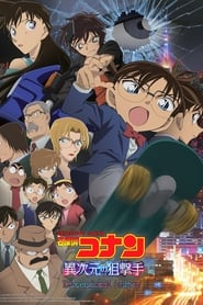 View Detective Conan: The Dimensional Sniper (2014) Movie poster on Ganool