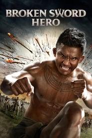 View Broken Sword Hero (2017) Movie poster on Ganool