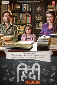 View Hindi Medium (2017) Movie poster on SoapGate
