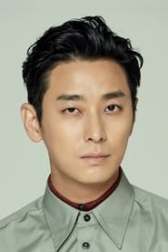Ju Ji-hoon Along with the Gods: The Last 49 Days