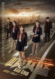View Bad Cop (2016) Movie poster on Ganool