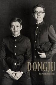 View Dongju: The Portrait of a Poet (2016) Movie poster on cokeandpopcorn.click