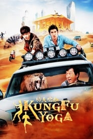 View Kung Fu Yoga (2017) Movie poster on Ganool