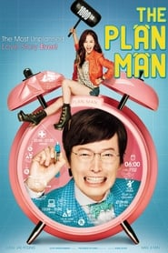 View The Plan Man (2014) Movie poster on Ganool