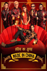 View Made In China (2019) Movie poster on 123putlockers