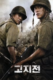 View The Front Line (2011) Movie poster on IndoXX1