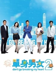 View Don't Go Breaking My Heart 2 (2014) Movie poster on cokeandpopcorn.click