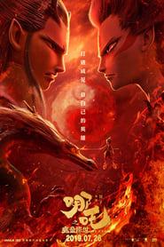 View Ne Zha (2019) Movie poster on Fmovies