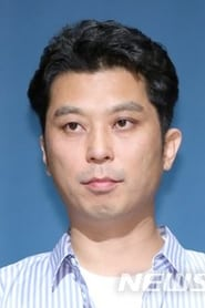 Lee Eung-bok