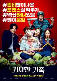 View The Odd Family: Zombie on Sale (2019) Movie poster on INDOXXI