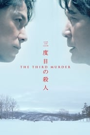 View The Third Murder (2017) Movie poster on Fmovies
