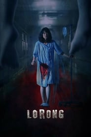 View Lorong (2019) Movie poster on 123movies