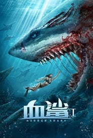 Horror Shark مترجم